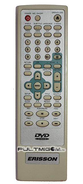 DVD-плеер ERISSON 2350.  В данный момент оригинального пульта нет в... Условия доставки.